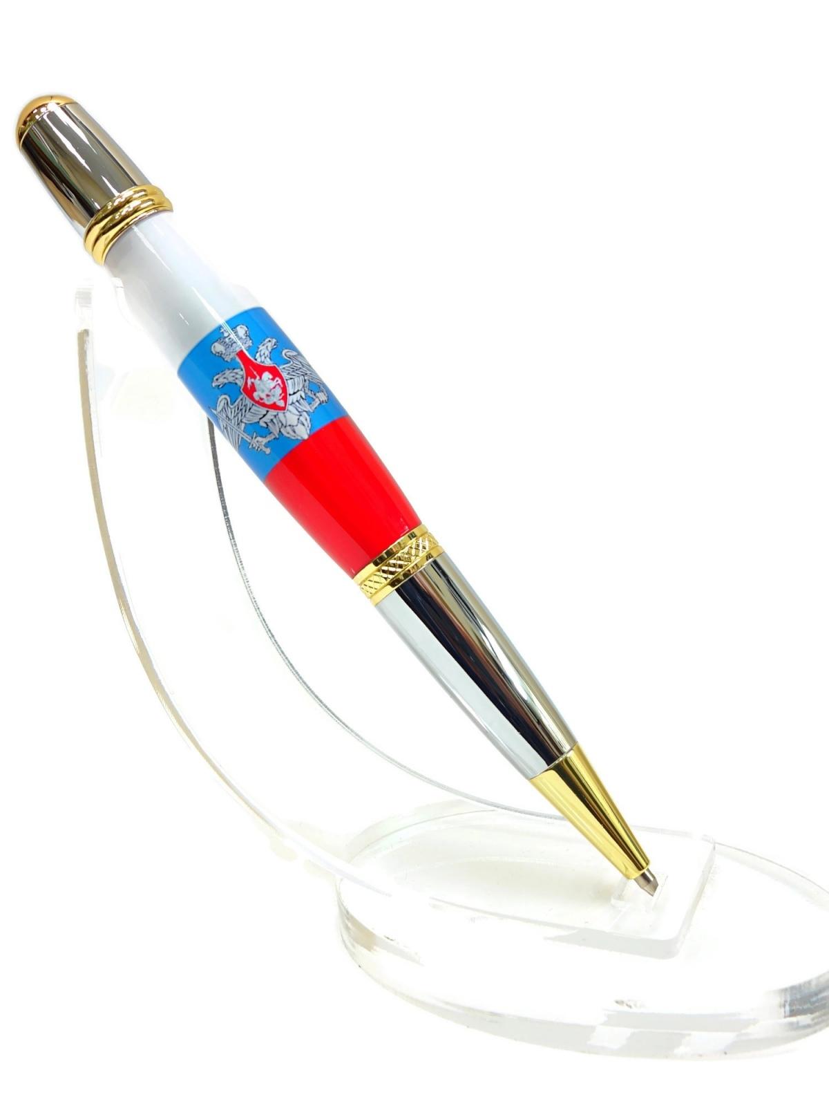 Шариковая ручка МИНОБОРОНА