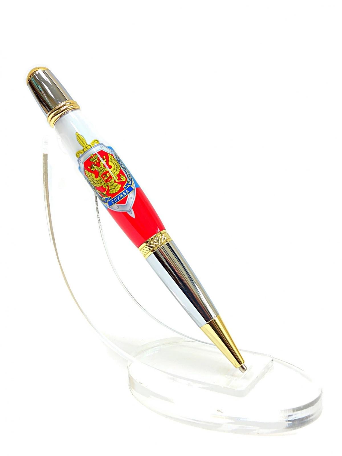 Шариковая ручка ФСБ